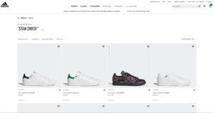 stan smith schoenen van adidas
